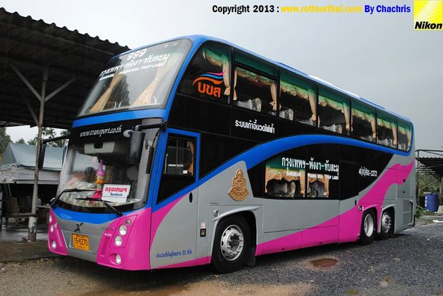 Phuket to Banguecoque - Tourist Bus by Naga Travel_0
