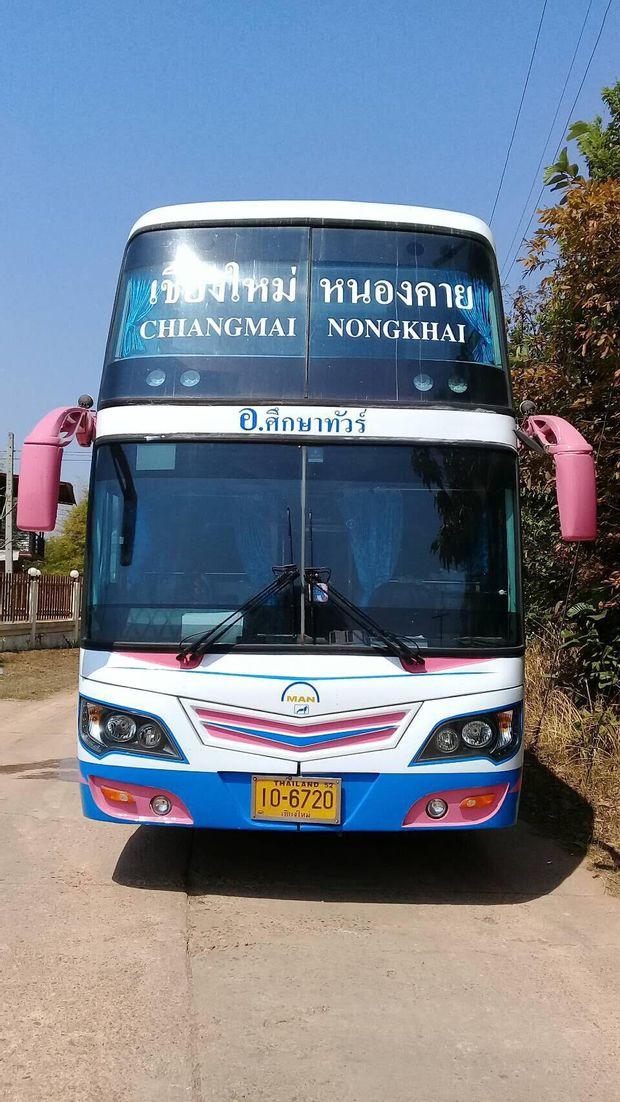 Nong Khai to Chiang Mai - Tourist Bus by Orsuksa Tour_0