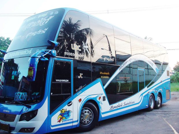 Banguecoque to Koh Samui - VIP Bus+Ferry by Krungsiam_0