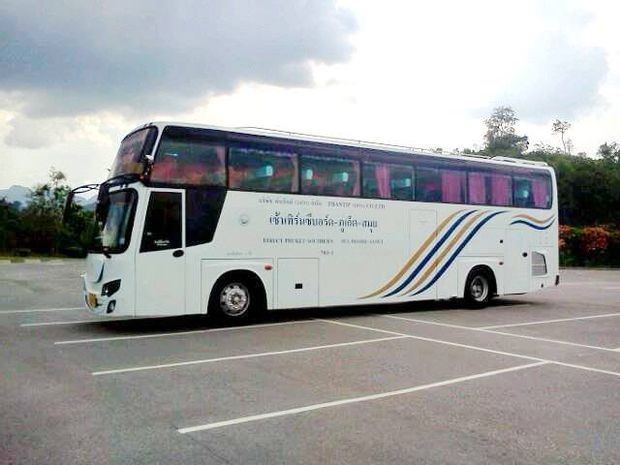 Suratthani to Koh Samui - High Speed Bus+Ferry by Seatran Discovery_0