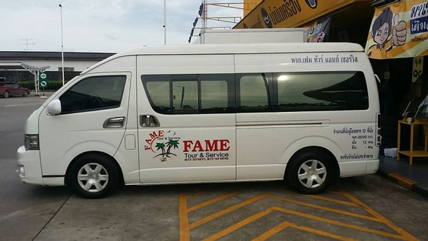 Chumphon to Ko Phayam - Standard Bus+Ferry by Fame Tours & Services_0