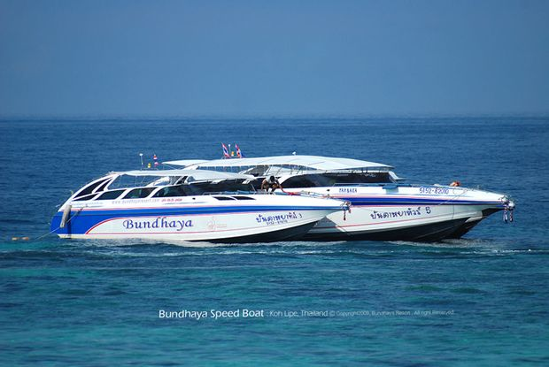 Koh Lipe to Koh Muk - Speedboat Ferry by Bundhaya Speedboat_0