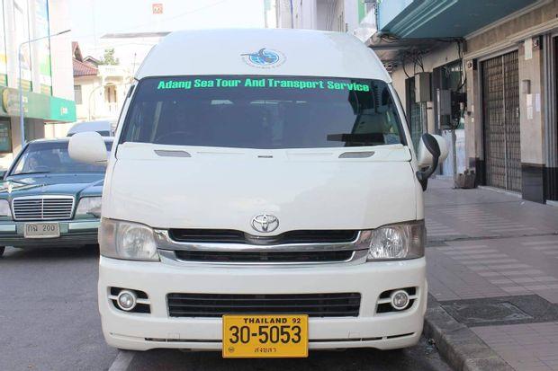 Pak Bara to Hat Yai - Standard Minivan by Adang Sea Tour_0