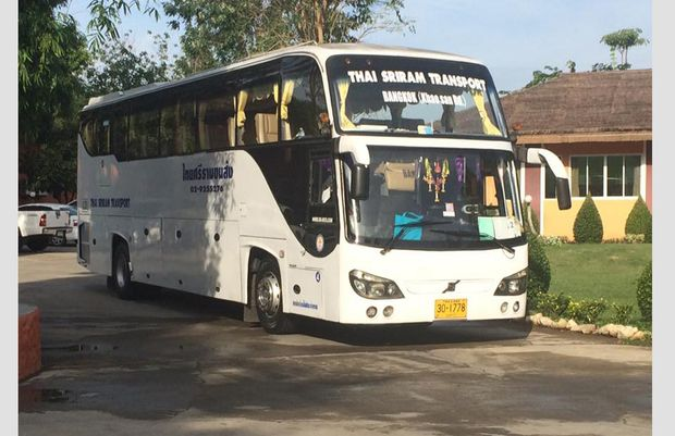 Bangkok to Chiang Mai - VIP Bus by Thai Sriram_0