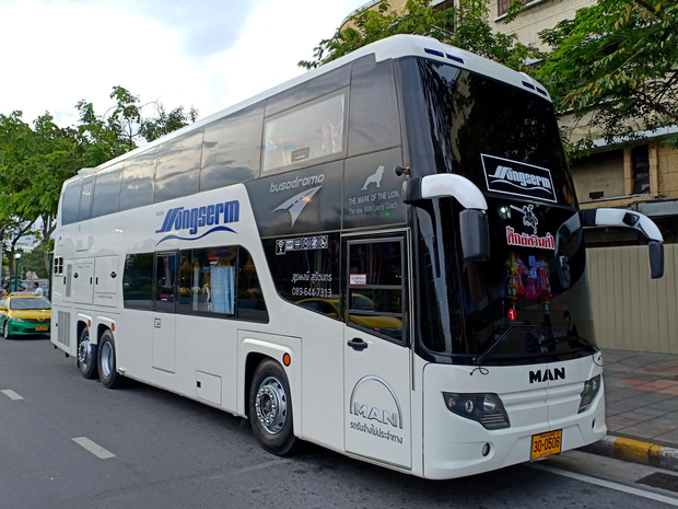 Suratthani to Koh Phangan - High Speed Bus+Ferry by Songserm_0